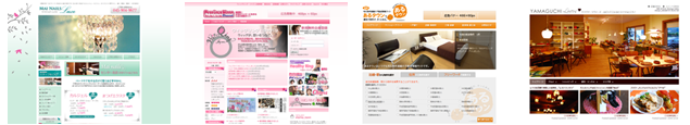 ウェブサイト制作実例