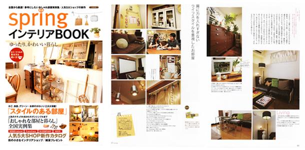 Spring Interior Book