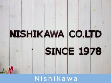 eyecatch_nishikawa